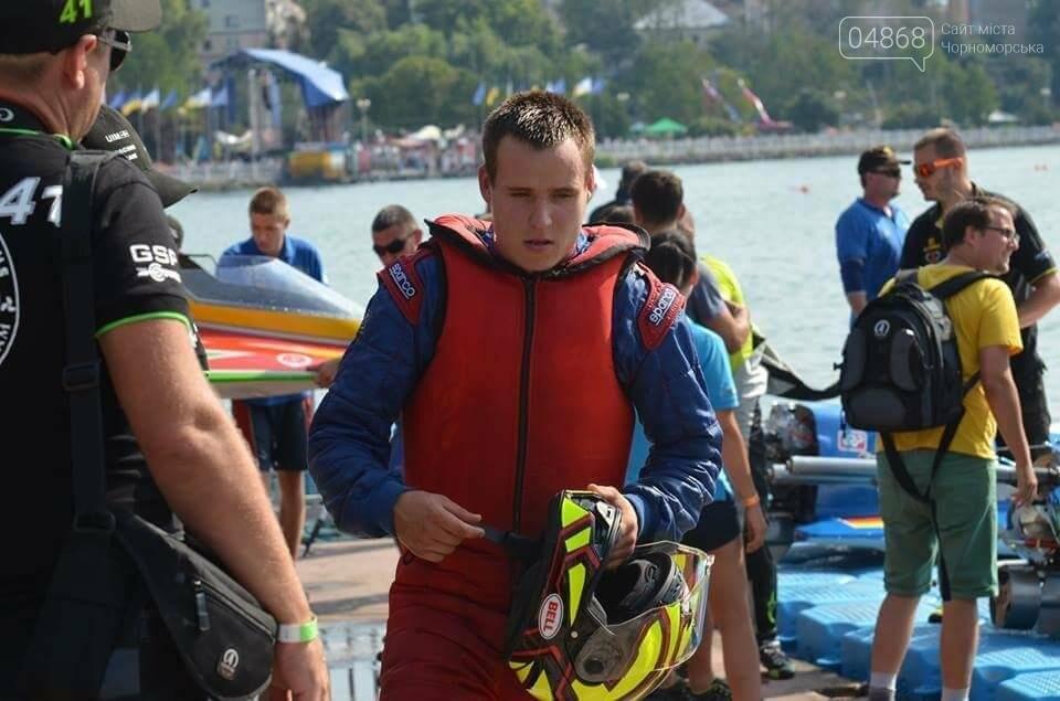 Житель Черноморска принял участие в этапе Чемпионата Мира по водно-моторному спорту (фото), фото-3
