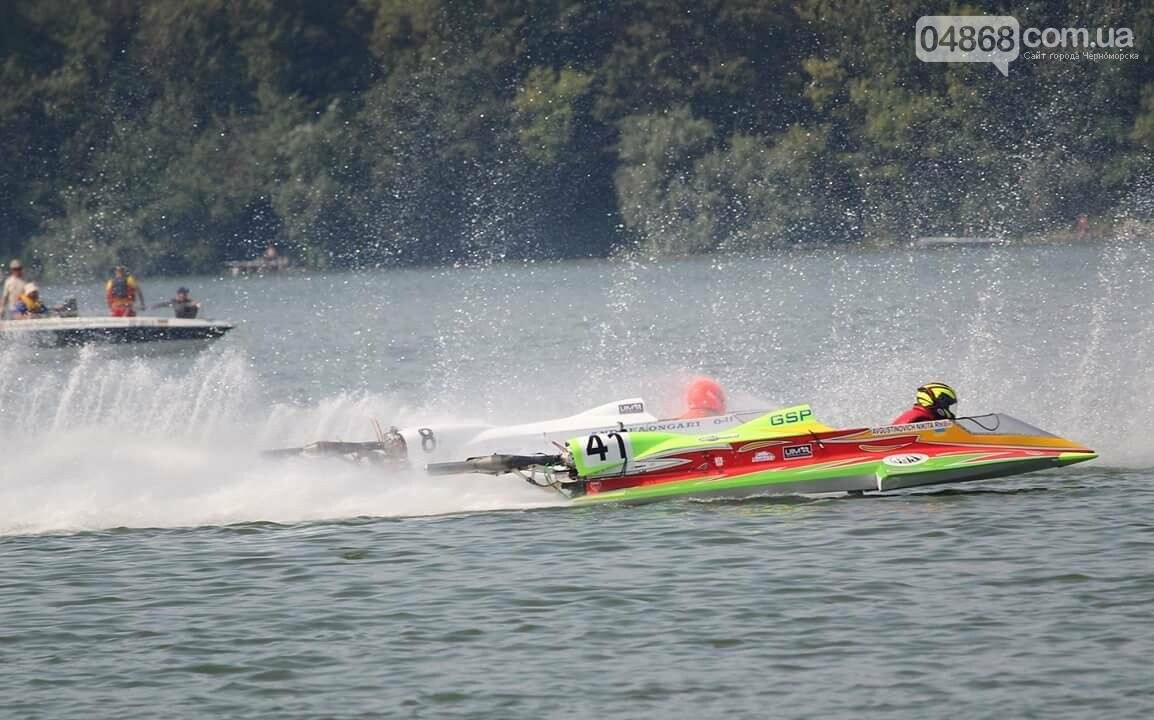 Житель Черноморска принял участие в этапе Чемпионата Мира по водно-моторному спорту (фото), фото-5