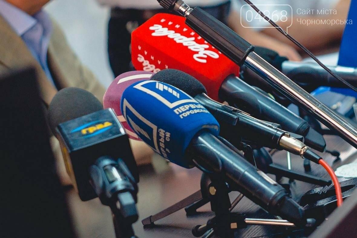 В здании управления Черноморского порта состоялась конференция трудового коллектива (фото), фото-6