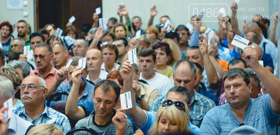 В здании управления Черноморского порта состоялась конференция трудового коллектива (фото), фото-7