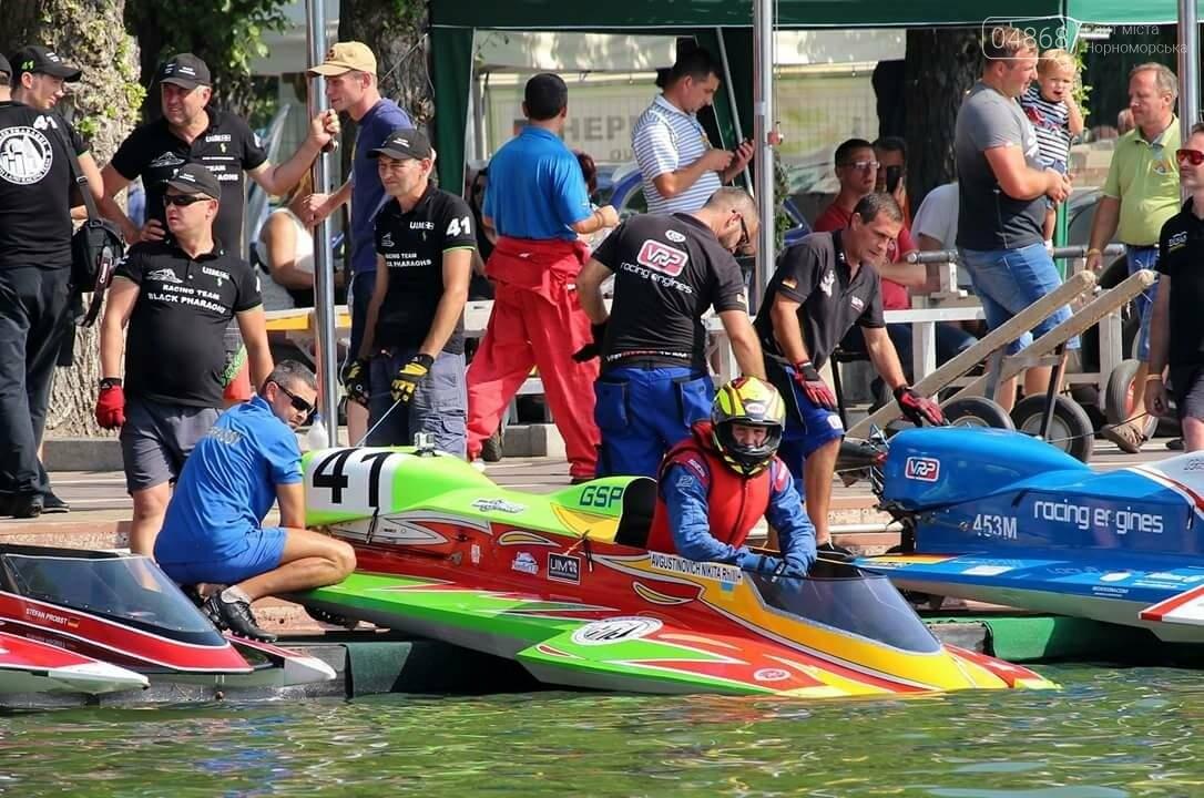 Житель Черноморска принял участие в этапе Чемпионата Мира по водно-моторному спорту (фото), фото-7