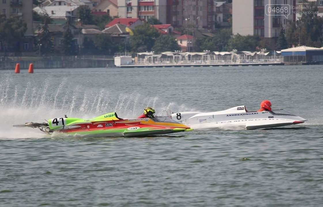 Житель Черноморска принял участие в этапе Чемпионата Мира по водно-моторному спорту (фото), фото-2