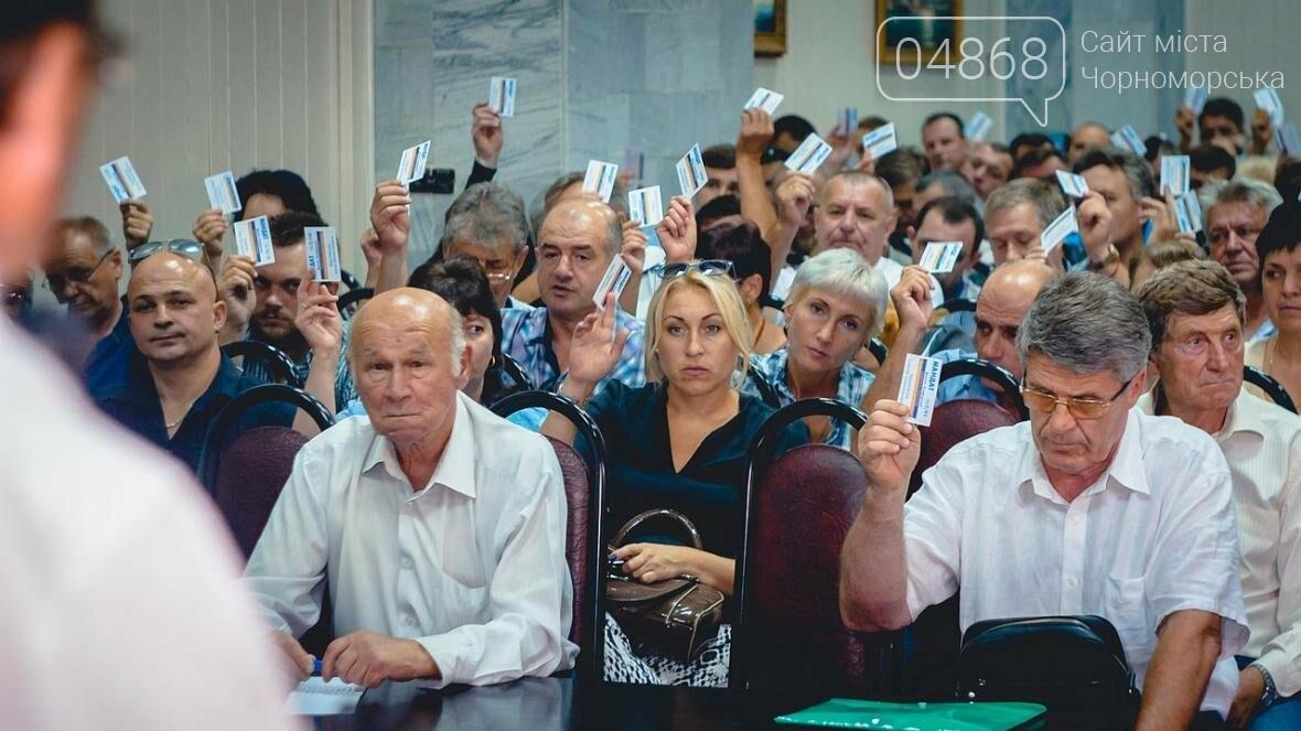 В здании управления Черноморского порта состоялась конференция трудового коллектива (фото), фото-9