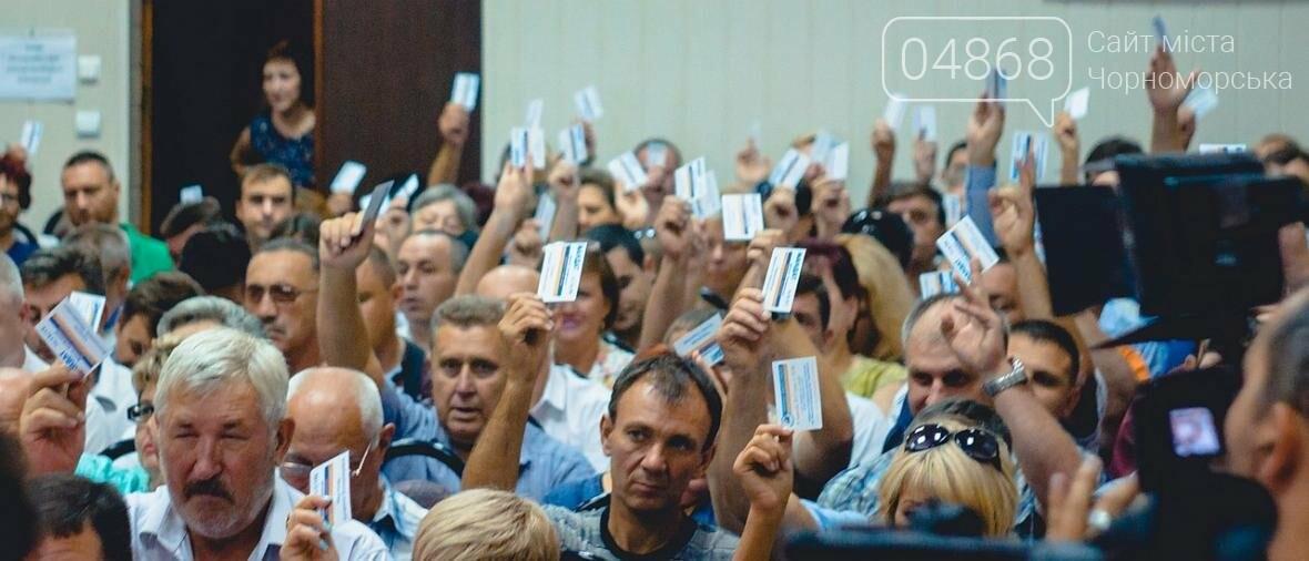 В здании управления Черноморского порта состоялась конференция трудового коллектива (фото), фото-5