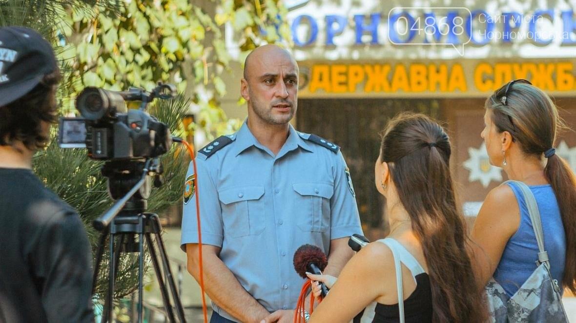 В Черноморске проходит операция по стабилизации криминогенной обстановки, фото-1