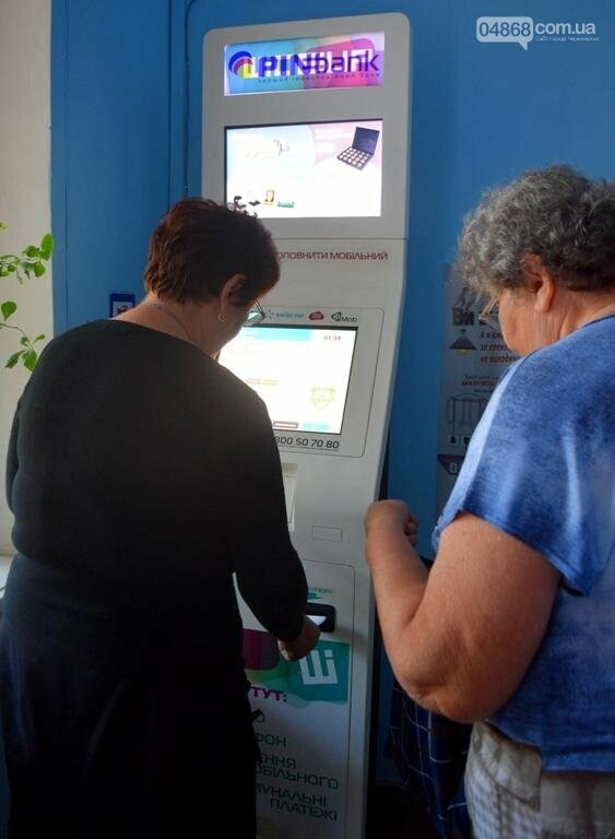 В «Энергосбыте» Черноморска рассказали, как избежать очередей при оплате счетов, фото-6