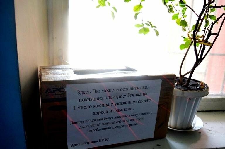 В «Энергосбыте» Черноморска рассказали, как избежать очередей при оплате счетов, фото-4