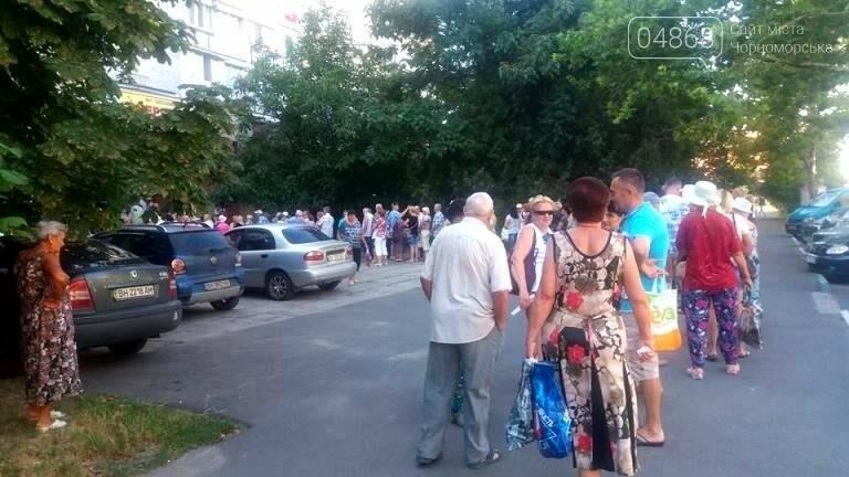 В «Энергосбыте» Черноморска рассказали, как избежать очередей при оплате счетов, фото-1