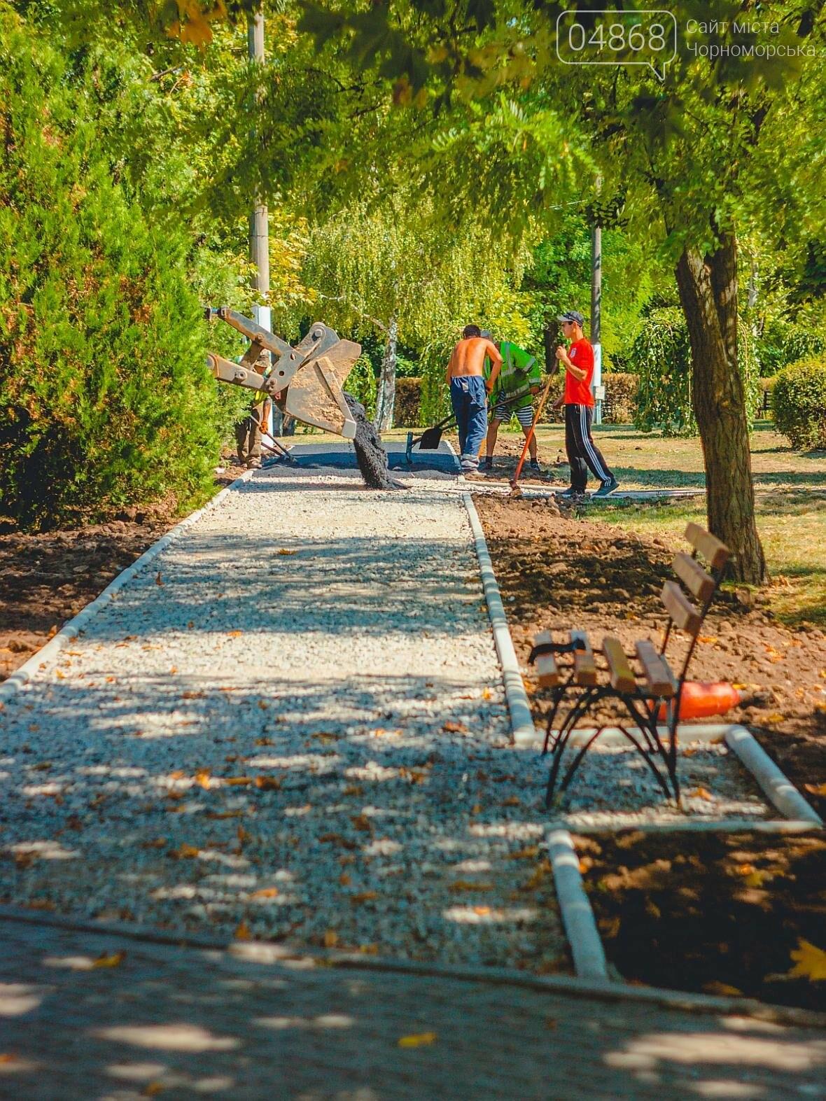 Предприятия Черноморска готовят Приморский парк ко Дню цветов (фото), фото-8