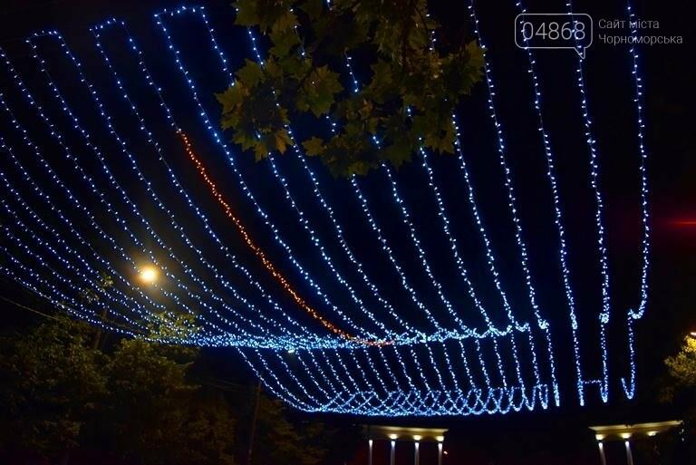 «Звёздное небо» вернулось в Приморский парк Черноморска, фото-7