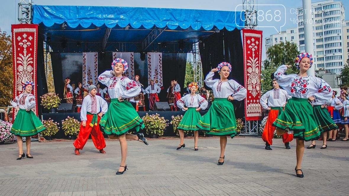 Как прошёл День цветов и даров природы в Черноморске (фото), фото-7
