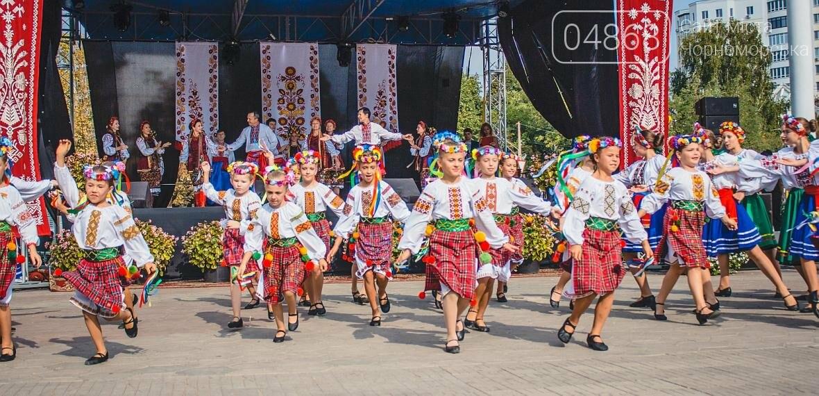 Как прошёл День цветов и даров природы в Черноморске (фото), фото-5