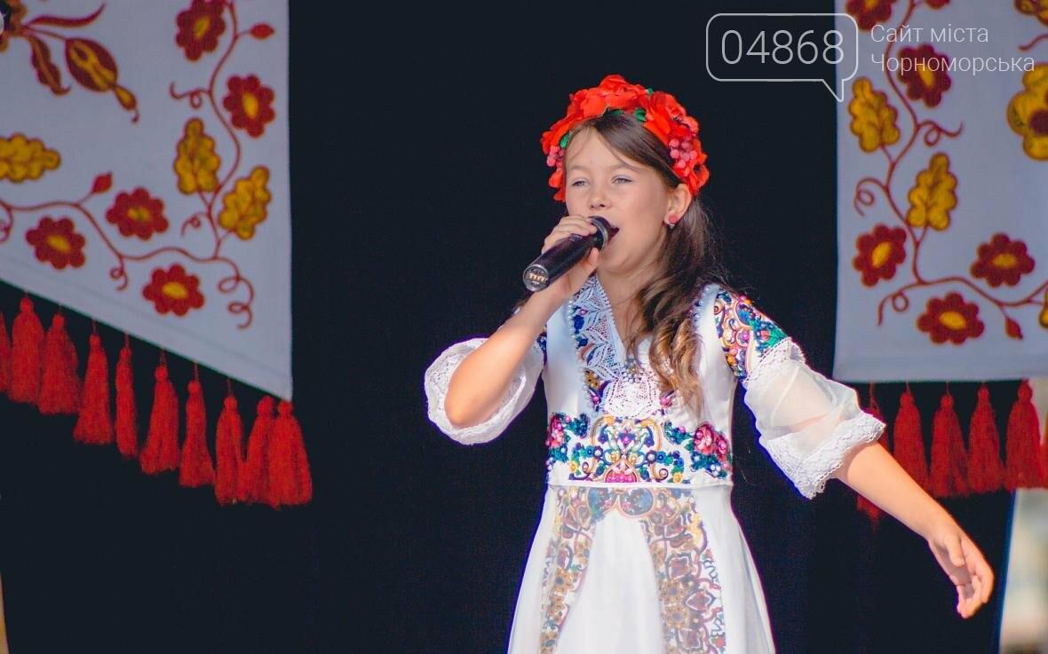 Как прошёл День цветов и даров природы в Черноморске (фото), фото-3
