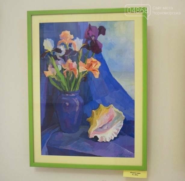Ко Дню цветов в музее Черноморска расцвели цветы художницы Натальи Видовой, фото-4
