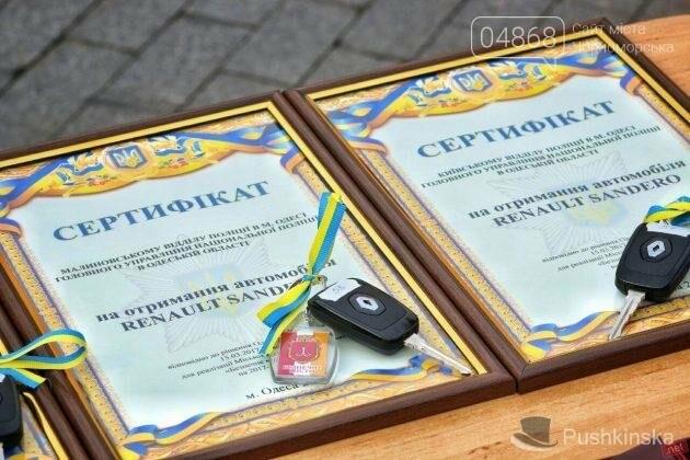 Полиция Черноморска получила 2 новых автомобиля, фото-2