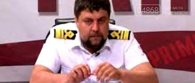 В Черноморском порту назначен новый директор, фото-1