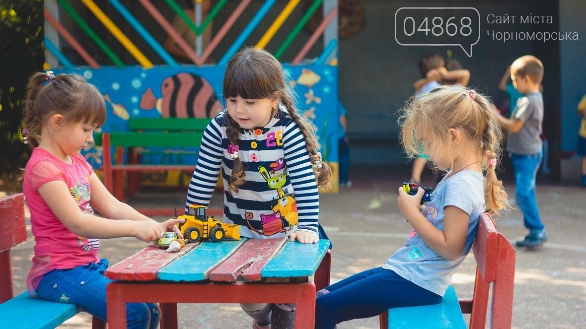 В детский сад через интернет. Новая система регистрации в действии (фото), фото-6
