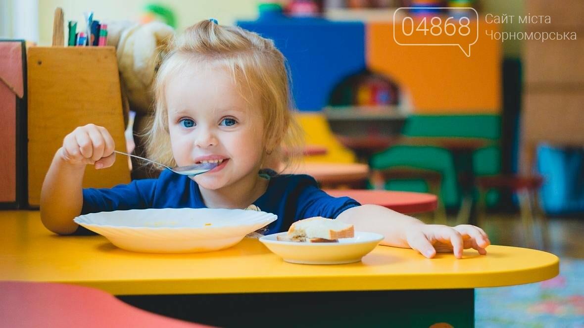 В детский сад через интернет. Новая система регистрации в действии (фото), фото-5