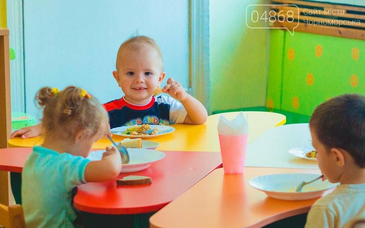 В детский сад через интернет. Новая система регистрации в действии (фото), фото-7