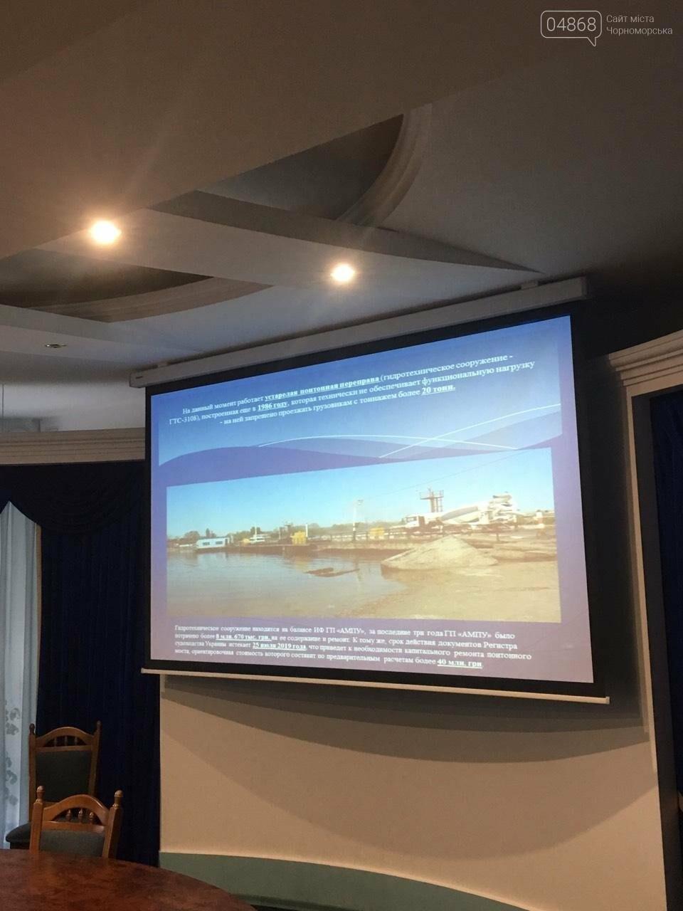 Совещание по строительству моста через Сухой лиман в Черноморске проходит в Одесской ОГА (фото), фото-4