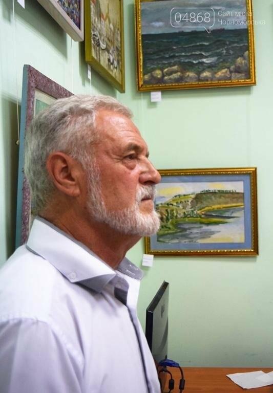Художники Черноморска представили 30 новых картин, посвящённых городу, фото-9