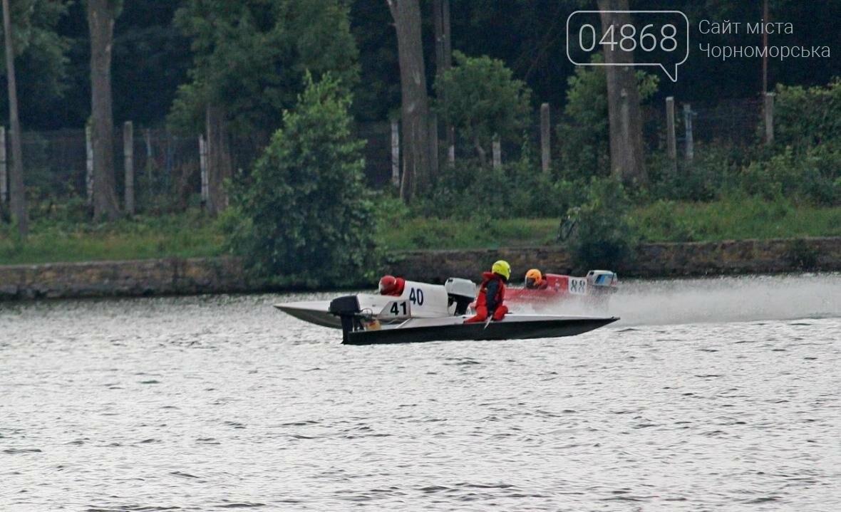 Спортсмены из Черноморска успешно выступили в финале чемпионата по водно-моторному спорту (фото), фото-4