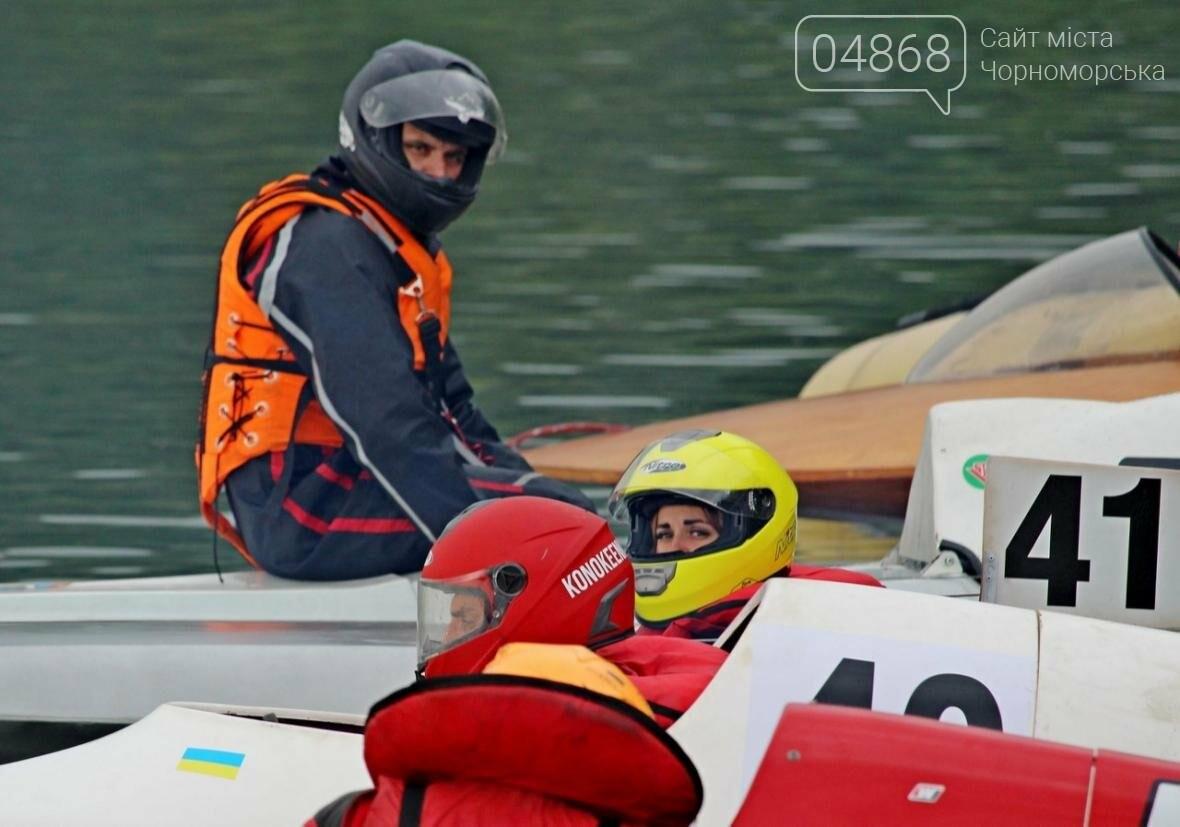 Спортсмены из Черноморска успешно выступили в финале чемпионата по водно-моторному спорту (фото), фото-5