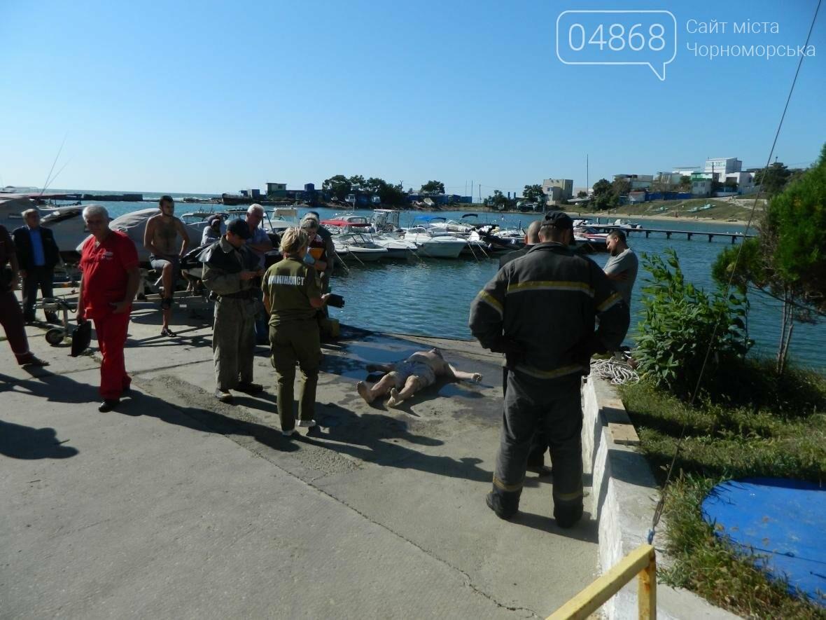 """Вблизи Черноморского """"Яхт-клуба"""" обнаружено тело утопленника (фото), фото-6"""