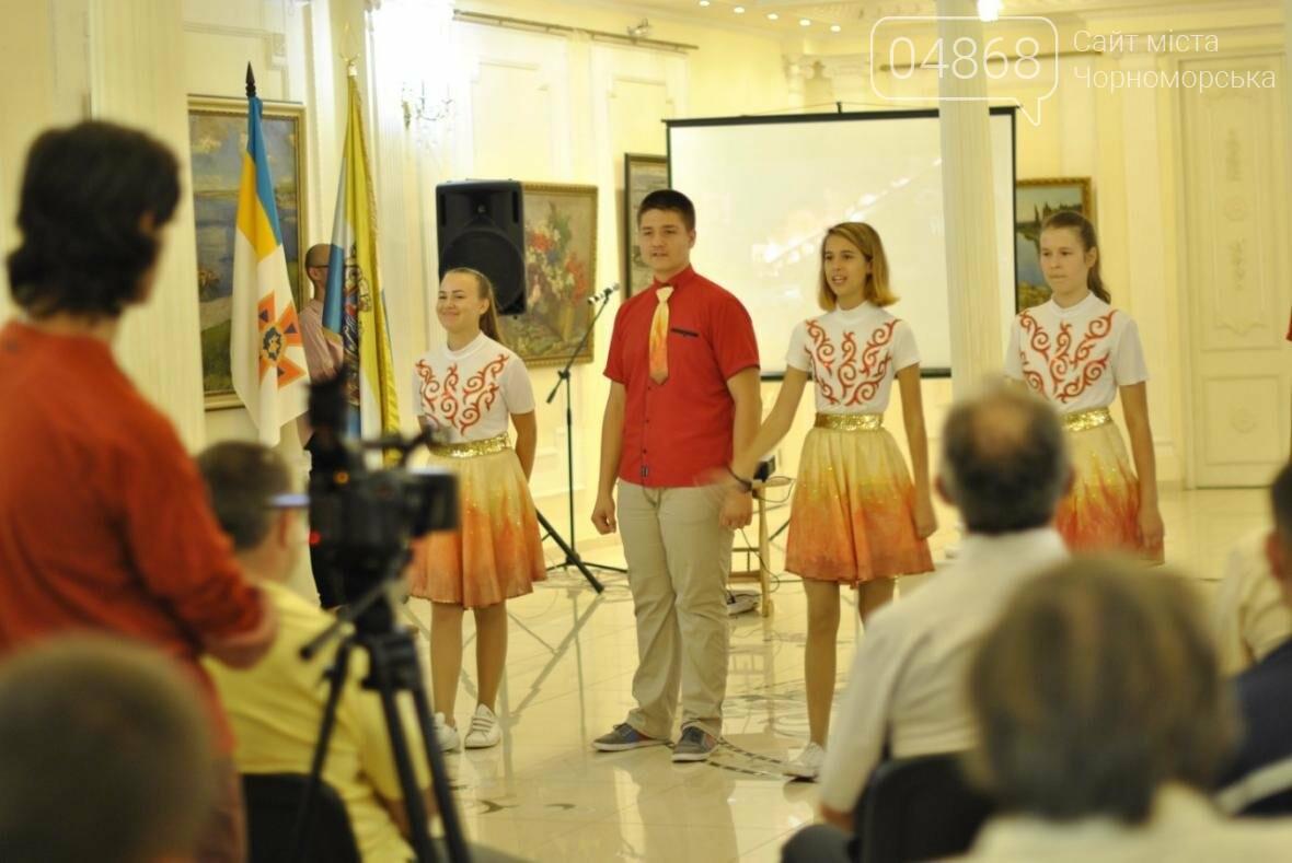 Во Дворце культуры прошел концерт ко Дню спасателя Украины (фото), фото-11