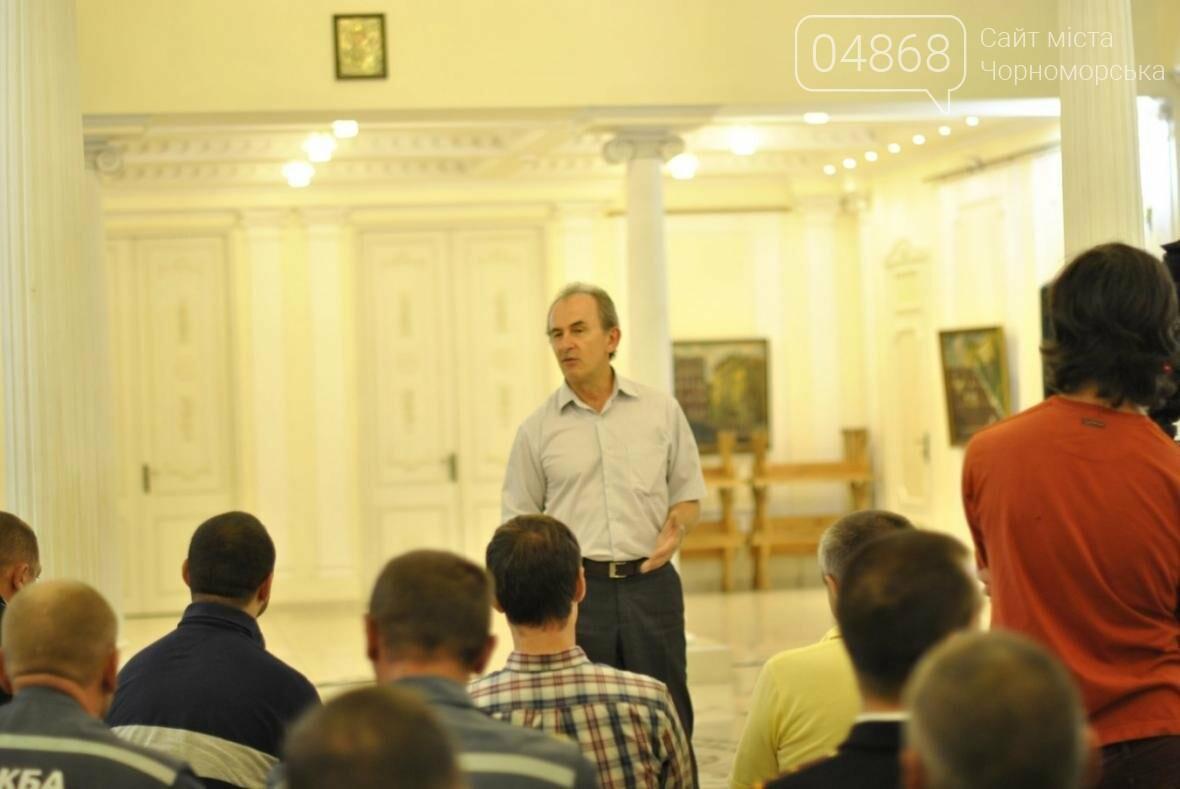 Во Дворце культуры прошел концерт ко Дню спасателя Украины (фото), фото-1