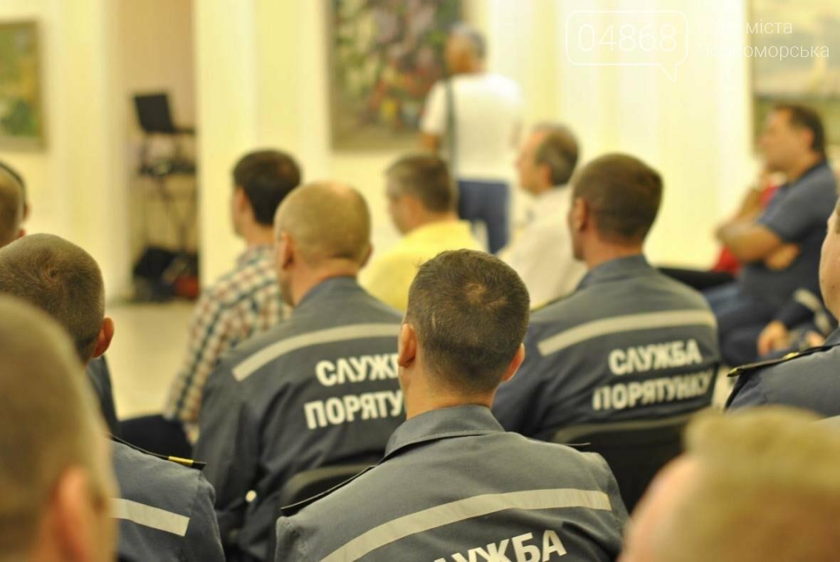 Во Дворце культуры прошел концерт ко Дню спасателя Украины (фото), фото-3