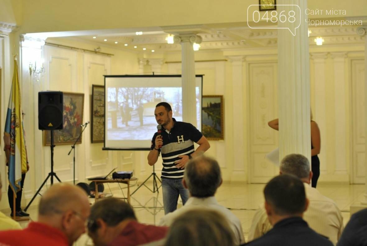 Во Дворце культуры прошел концерт ко Дню спасателя Украины (фото), фото-4