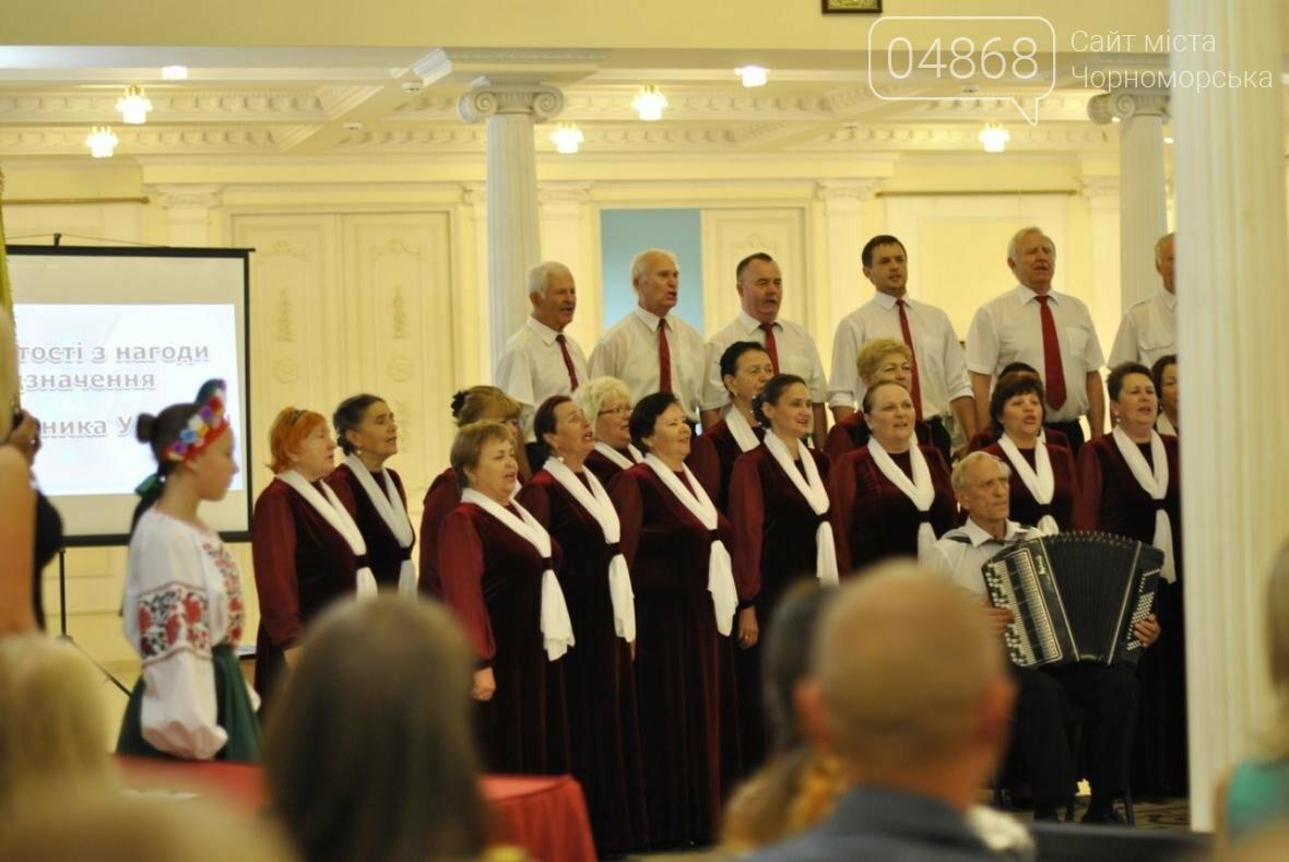Во Дворце культуры прошел концерт ко Дню спасателя Украины (фото), фото-6