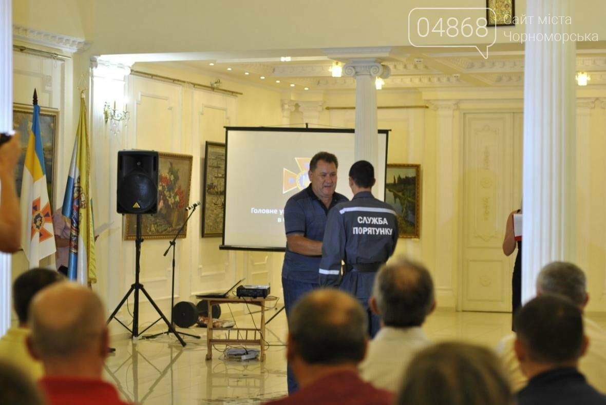 Во Дворце культуры прошел концерт ко Дню спасателя Украины (фото), фото-7