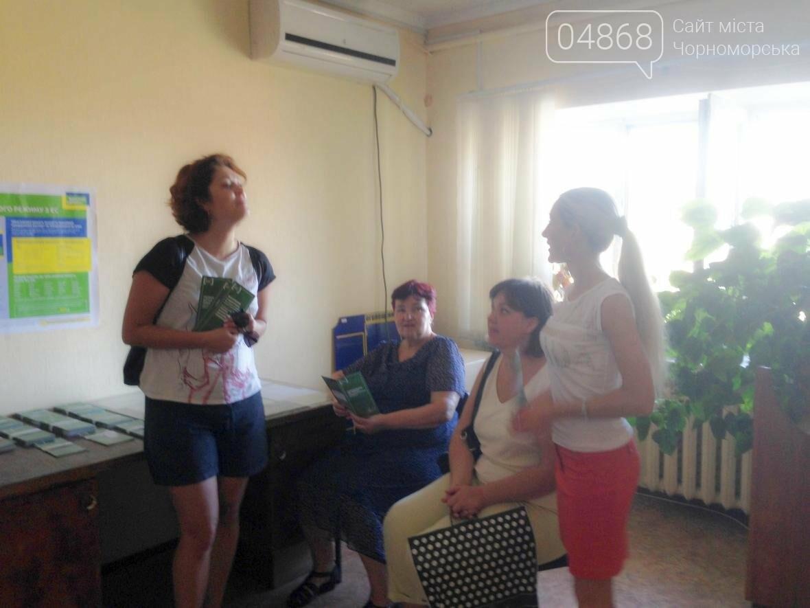Бесплатная правовая помощь в поселке Александровка Черноморского горсовета, фото-4