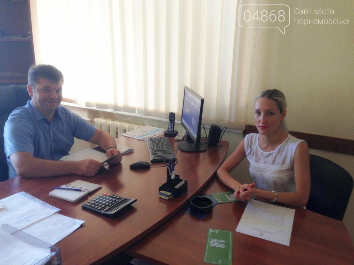 Бесплатная правовая помощь в поселке Александровка Черноморского горсовета, фото-2