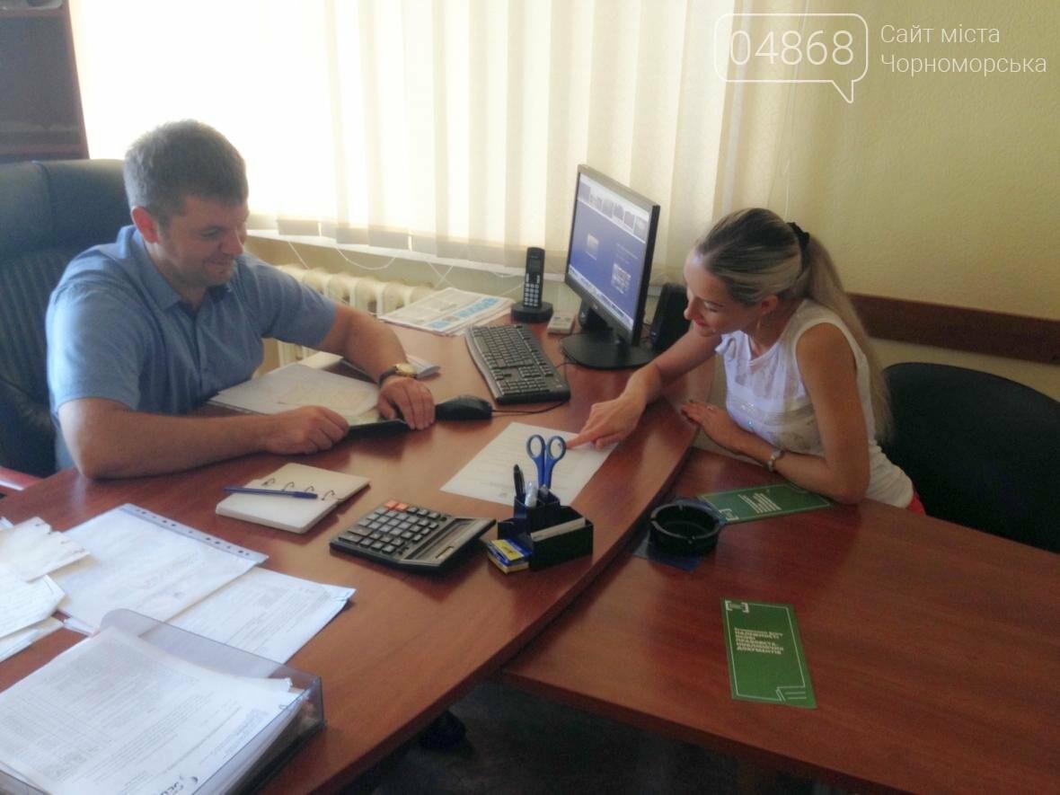 Бесплатная правовая помощь в поселке Александровка Черноморского горсовета, фото-1