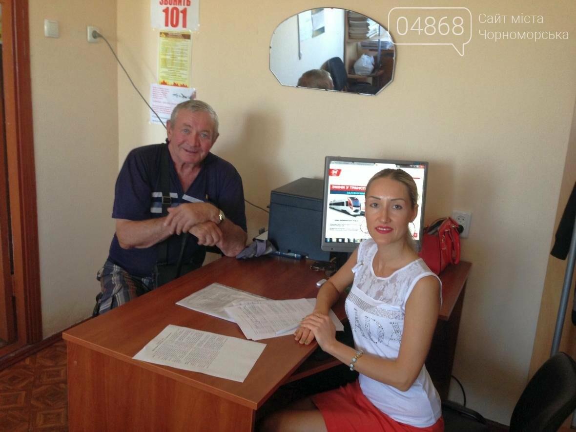 Бесплатная правовая помощь в поселке Александровка Черноморского горсовета, фото-3