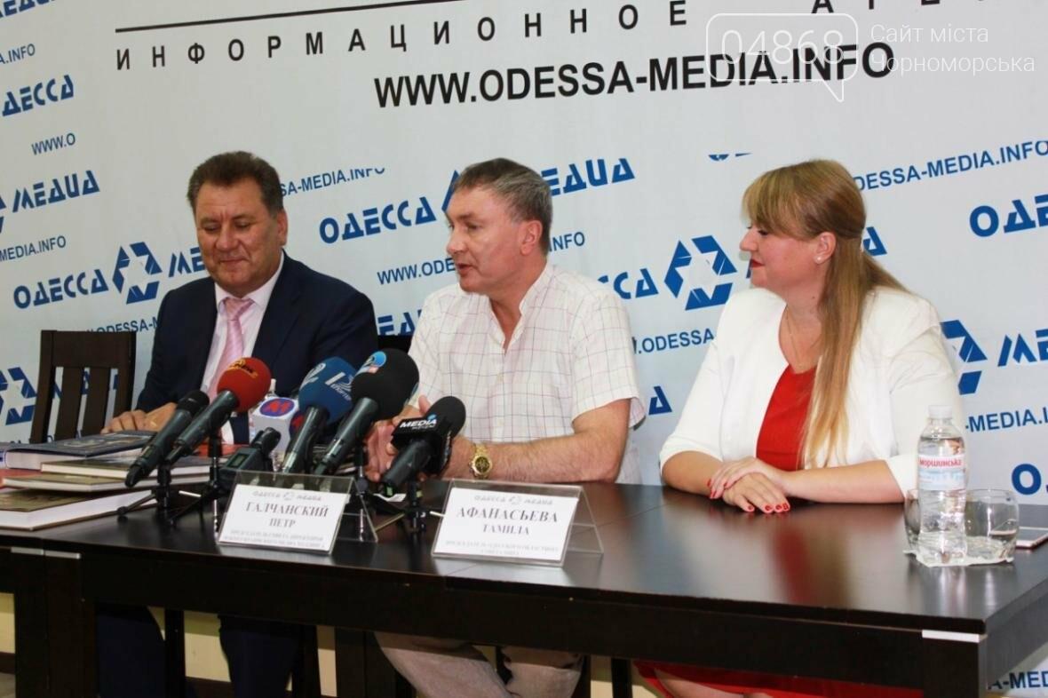 В Одессе презентовали книгу «Золотой фонд нации. Одесская область. XXI век», фото-8