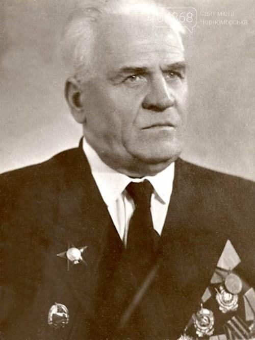 История Черноморска: день памяти Пахома Михайловича Макаренко, первого начальника ИМТП, фото-2
