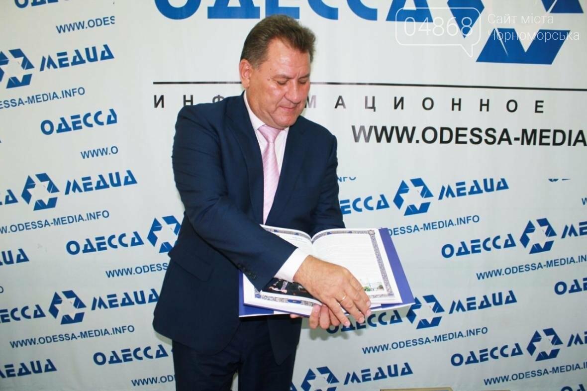 В Одессе презентовали книгу «Золотой фонд нации. Одесская область. XXI век», фото-9