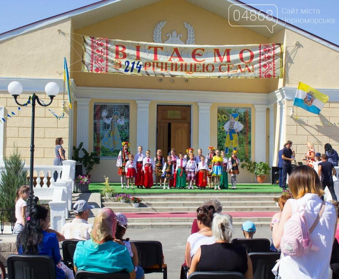 Празднование Дня Рождения села Малодолинское, фото-1