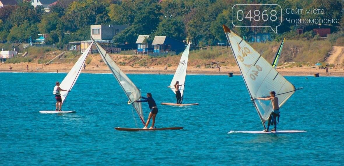 В Черноморске закрыли летний сезон соревнований по виндсёрфингу (фото), фото-7