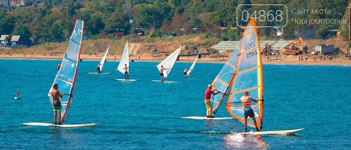 В Черноморске закрыли летний сезон соревнований по виндсёрфингу (фото), фото-6