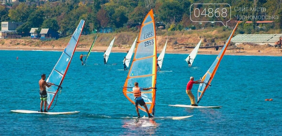 В Черноморске закрыли летний сезон соревнований по виндсёрфингу (фото), фото-8