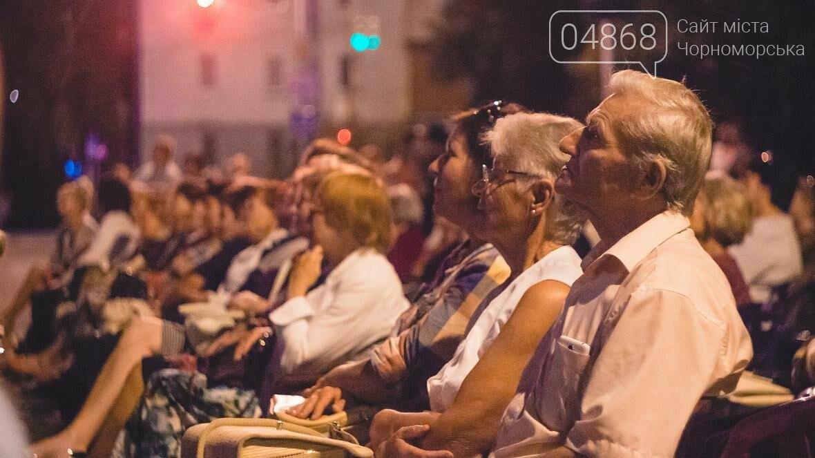 В Черноморске прошёл концерт «Море оперы» (фото), фото-7