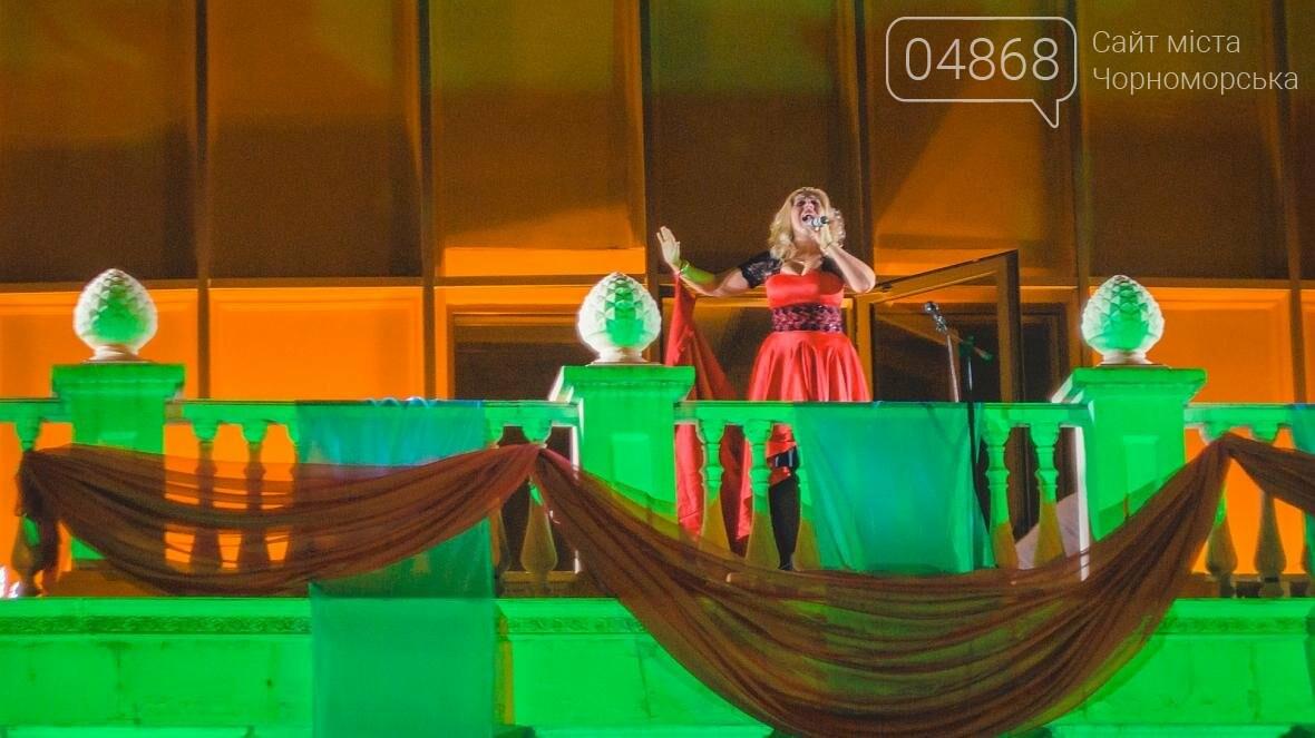 В Черноморске прошёл концерт «Море оперы» (фото), фото-8