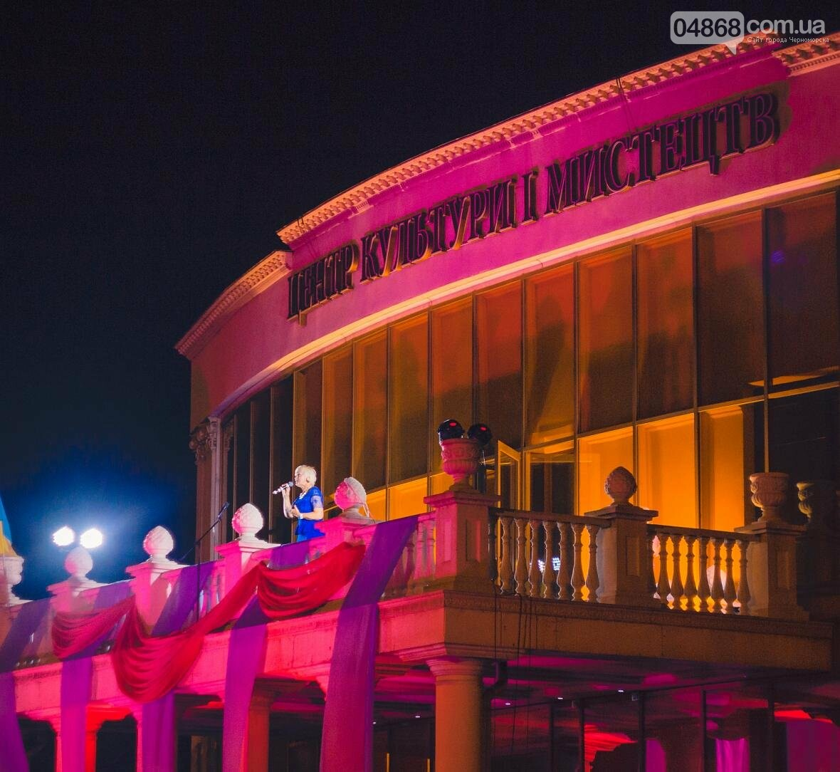 В Черноморске прошёл концерт «Море оперы» (фото), фото-18