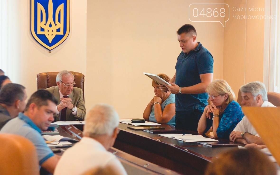 Черноморский исполком поддержал предложение о выделении 5 млн. грн. на медицинское оборудование, фото-6