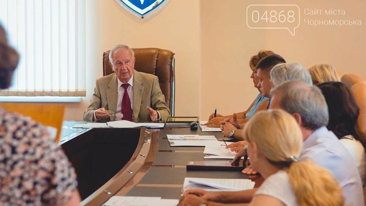 Черноморский исполком поддержал предложение о выделении 5 млн. грн. на медицинское оборудование, фото-1